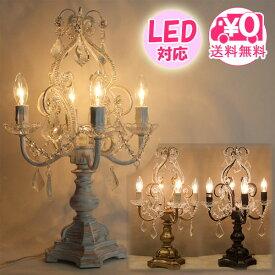 テーブル シャンデリア ランプ ケウェウス 2  送料無料 Cepheus sdl1248 ランプ E12 照明 テーブルスタンド ライト =