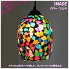 Studio Glass pendant lamp Lantern (li) mosaic Nordic lighting European light akizuki trade Atelier Glass Lamp ==