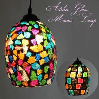 스튜디오 글라스 펜 던 트 램프 손전등 = (li) 모자이크 북유럽 조명 유럽 빛가 무역 Atelier Glass Lamp =