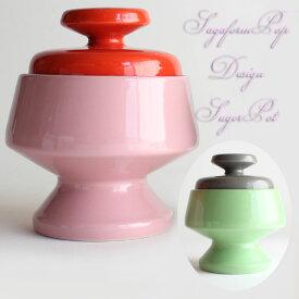 sagaform ポップ シュガーポット =(ot) ボウル bowl サガフォルム 北欧デザイン pop design by ann-carin wiktorsson=