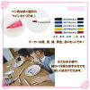 Rakuyaki marker RMNH-1800 gift ceramic mug (ot) rakuyaki painting DIY engineering made kids original = from first set = shipping 432 Yen