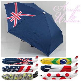 折叠伞旗飞机类年提供 = 奇数形的伞遮阳伞空间欢乐 5126010 =