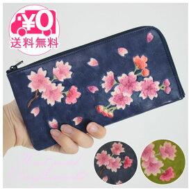 378d7233eef1 楽天市場】桜(レディース財布|財布・ケース):バッグ・小物・ブランド ...