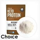 ケトプロテイン 1350g ketoprotein ケトジェニックプロテイン 乳酸菌 プロテイン【チョイス】