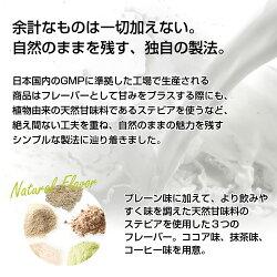 【チョイス】グラスフェド・ホエイプロテインGOLDENWHEYゴールデンホエイ1kg(プレーン味)