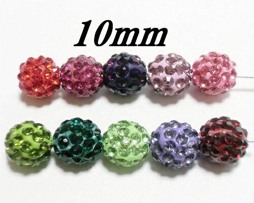 きらきらボール 10mm カラー1 アロマペンダント アクセサリー用 アクセサリーパーツ アロマボールA