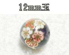 天然石プリントビーズ アメジスト12mm (梅) アクセサリーパーツ アクセサリー パワーストン ヒーリング 日本製