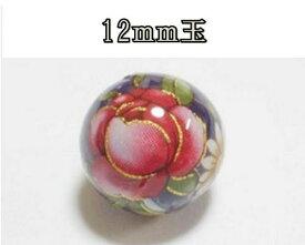 天然石プリントビーズ アメジスト12mm (マドルーガ) アクセサリーパーツ アクセサリー パワーストン ヒーリング 日本製