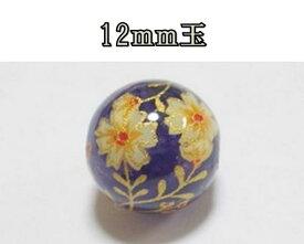 天然石プリントビーズ アメジスト12mm (コスモス) アクセサリーパーツ アクセサリー パワーストン ヒーリング 日本製