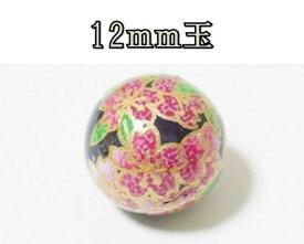 天然石プリントビーズ アメジスト12mm (ピンク桜) アクセサリーパーツ アクセサリー パワーストン ヒーリング 日本製