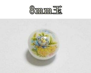 天然石プリントビーズ ハウライト8mm (ブローチローズ) アクセサリーパーツ アクセサリー パワーストン ヒーリング 日本製