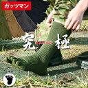 【ガッツマン】真の究極の五本指ソックス(生地厚★★☆)【日本製 消臭 制菌 長時間 臭わない 抗菌 清潔 丈夫 …