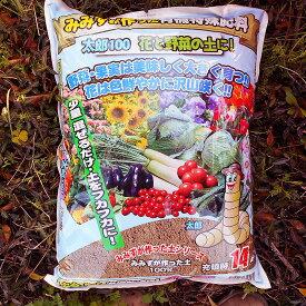 有機特殊肥料 みみず太郎100 充填時14リットル 野菜・果実・花・観葉植物用 みみずふん土100%※合計28リットルまで送料一口でお届けできます