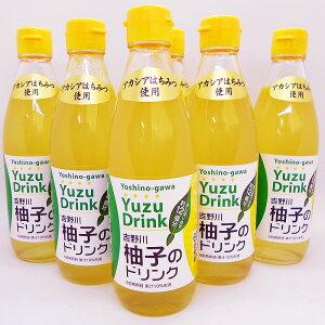 吉野川ゆずのドリンク 柚子ドリンク 360ml×6本セット 手しぼり柚子約12個使用 ゆず果汁40%配合 高知産 6倍希釈