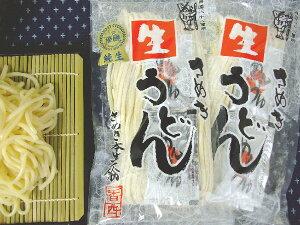 純生 讃岐うどん 300g×15袋セット つゆ付き 香川産 本場 udon 生うどん コシ もちもち さぬきうどん かけ ぶっかけ 釜揚げ 釜玉 ざる 冷やし しっぽく きつね 月見 天ぷら カレー 四国 ご当地