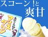 ' 토사의 고치 현 アイスクリン ◆ 1 리터 × 12 상자 세트 [얼] ※ 대금 상환은 + 324 원입니다. 다른 상품과의 동 고는 할 수 없습니다.