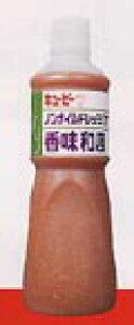 ★QP(キューピー)和風デリシャスドレッシング★[常][蔵]※冷凍便は不可(HMY)