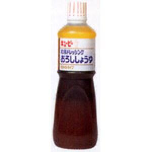 ★QP(キューピー)ノンオイルおろししょうゆドレッシング★[常][蔵]※冷凍便は不可(HMY)