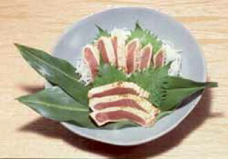 ★ tuna ハランボ spanked you 400 g ( refrigeration and 2-3 servings ) ★