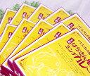 土佐はちきん地鶏のミンチカレー (200g/1人前)×10箱セット 送料無料 ※クール料は+300円・代金引換は手数料+324円必要です