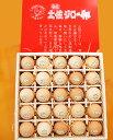 650 tosajiro gift01