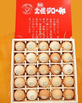 Shimazaki's Tosa Giraud impact of your 25 beads gift set (Gift Pack) ★