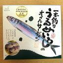 一本釣りうるめいわしのオイルサーディン 100g 高知産 一本釣りうるめ100% エクストラバージンオリーブオイル使用 化…