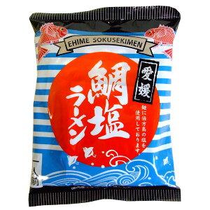 愛媛 鯛塩ラーメン 塩味 100g 1食入り 鯛しお味 即席袋めん ラーメン らーめん 拉麺 四国 ご当地 取り寄せ ギフト 取り寄せ お遍路