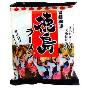 徳島ラーメン 甘しょうゆ味 100g 1食入り 即席袋めん 豚骨醤油 とんこつ ラーメン らーめん 拉麺 四国 ご当地 取り寄せ ギフト 取り寄せ お遍路