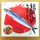 Tomato-sardines