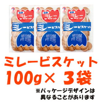 ★ 小米饼干 100 g × 3 袋、 野村证券的烧腊 bean 存储专有) ★