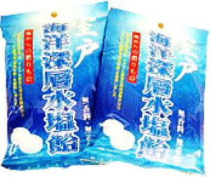 室戸海洋深層水 塩飴 しおあめ 120g×2袋セット 無香料・無着色のまろやか塩飴(KK)