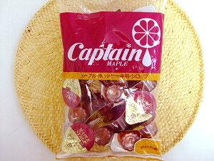 メープルシロップ 20g×20個入(個包装) キャプテンメープルシロップ パンケーキのお供に 業務