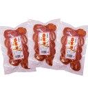 中菓子 90g×3袋セット 高知銘菓 オオクラの中菓子