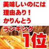 ★ It is most suitable for potato けんぴ approximately 1 kilo canned domestic ★ gift of Tosa