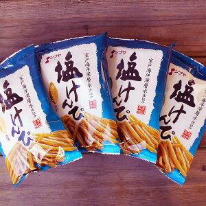 塩けんぴ シブヤ 4袋セット(145g×4袋入り)