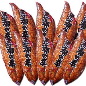 鰹の生節 中サイズ 10節セット 送料無料 約280g×10 高知産 なまぶし 鰹節 かつおぶし 炊込みご飯 煮つけ 角煮 アミノ酸 たんぱく質 自然食品(HMYS)