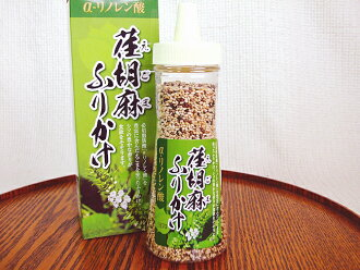 "★ ""Korean perilla sprinkle"" Fricke 90 Korean perilla (perilla) plenty of g ' α-linolenic acid ""containing ★ [always] a [collection] [freezing] (MRSN)"