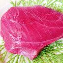 50%オフ! 本まぐろ 黒マグロ 赤身ブロック 約400g 畜養 血合い・皮もついてる業務用