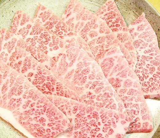土佐あかうし 土佐和牛 カルピ焼肉用300g(三角バラ)(MM)(100001)