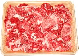 土佐あかうし 土佐和牛 切り落とし(こまぎれ)500g wagyu 土佐赤牛 和牛 牛肉 焼肉 ステーキ しゃぶしゃぶ 高級 ギフト プレゼント お取り寄せ 産地直送 お中元 お祝い(MM-100015)