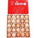 800 egg jiro01