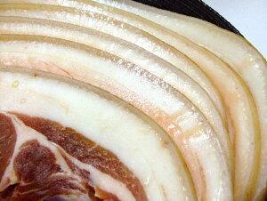 土佐の猪肉 いのしし肉 イノシシ鍋用スライス約225g前後 少しお待ちいただく場合があります【Cool delivery】