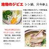★ ◆ try wild boar pot set-Tosa ( and wild boar pot about 2 servings ) ★ * COD fee +210 Yen is required