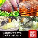 Tataki kue set59