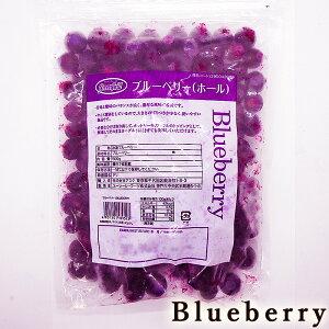 ブルーベリー 冷凍フルーツ 500g 無着色 無添加 業務用 グリーンフィールド フルーツ 冷凍果実 お菓子 ヨーグルト アイスクリーム blueberry HERDERS【Cool delivery】