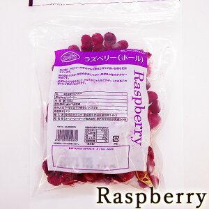 ラズベリー 冷凍フルーツ 500g レッドラズベリー 無着色 無添加 業務用 グリーンフィールド フルーツ 冷凍果実 お菓子 ヨーグルト アイスクリーム red raspberry HERDERS【Cool delivery】