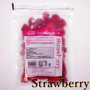 ストロベリー 冷凍フルーツ 500g 無着色 無添加 業務用 ハーダース IQFフルーツ 冷凍果実 お菓子 ヨーグルト アイスクリーム strawberry HERDERS【Cool delivery】