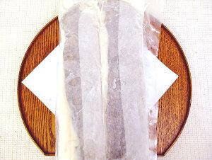 生ウツボ フィーレ 約650g 国産 高知で加工 加熱用 骨取り 土佐 うつぼ オツボ ヘンミ ヘンピ ナマダ 唐揚げ 天ぷら 煮凝り 炊き込みごはん 佃煮 小明石煮 海のギャング ゼラチン質 コラーゲ