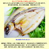 "★Ten pieces (I dry it in dried sweetfish single night in sweetfish single night) of additive-free ""domestic sweetfish early morning departure"" ★ (it is a cultured sweetfish, but brings you up naturally in near environment"